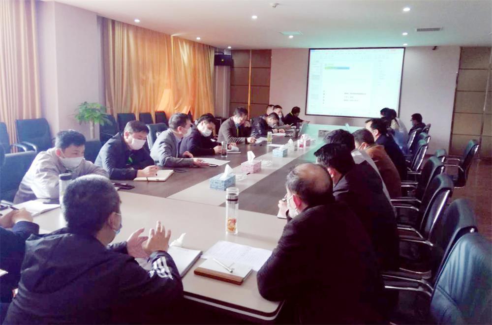 图1:集团副总裁叶发春、总经理赵兵召开专题会,研究部署安全生产工作会议