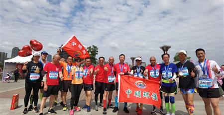 beplay体育官方网站beplay官网注册组织员工参加 2021眉山东坡半程马拉松赛