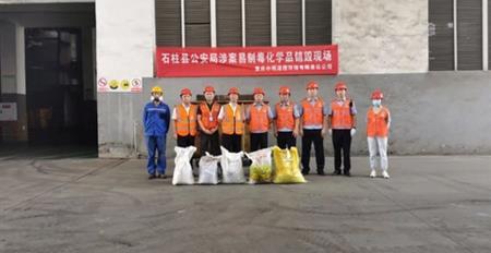 转载:石柱县公安局集中销毁125公斤易制毒化学品